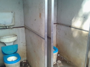 GlenPark Primary School - Bathroom